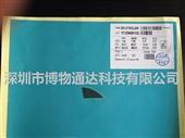 晶元芯片_黄绿芯片 数码 点阵优势产品 正规品 长期稳定供货 -