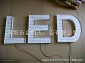 广告牌-LED不锈钢发光字   精品不锈钢外露发光字 厂家直销-广告牌尽在阿里巴...
