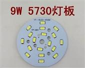 其他LED光源-供应9W/12W LED筒灯球泡灯贴片灯珠光源/9-12W 57...