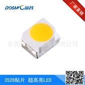 贴片式LED灯珠-厂家直销 3528LED灯珠  3825翠绿光 耐高温  超高...