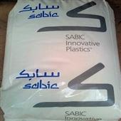 LDPE-LDPE/沙伯基础(原GE)/FX98500/导电级-LDPE尽在阿里...