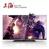 批发采购LED电视-厂家直销上海32A8-29LED电视USB播放硬屏窄边 小3...