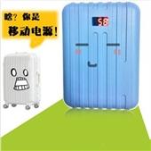 移动电源-拉杆旅行箱包移动电源 充电宝 数字显示屏带LED灯 充电宝显示屏-移动...