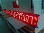 led显示屏_户外led显示屏(走字屏)1450元起 -