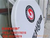 广告牌-供应发光字发光字,武汉吸塑发光字,树脂发光字,-广告牌尽在-郑州...