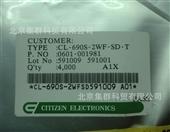 LED标识-发光管CL-690-2WF-SD-T-LED标识尽在-北京集...