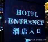 广告牌-厂家直销LED模组发光字LOGO形象墙-广告牌尽在-上海鹏章商贸...