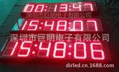 电子显示屏_供应户外时间屏、室外数字时间电子 -