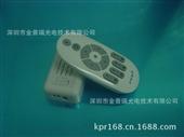调色温控制器_灯具控制器_led灯具调色温控制器 -