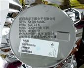 集成电路(IC)-SY5814AABC SOT23-6单级降压LED照明PFC控...