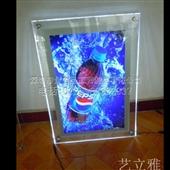 展示架-供应超薄灯箱 广告灯箱 LED灯箱 广告牌 水晶灯箱 相框牌定作-展示架...