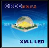 大功率LED灯珠-供应美国科锐CREE XML-T6-5000K白光 大功率LE...
