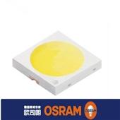其他LED芯片-欧司朗替代philips飞利浦洗墙灯GU10高光效高亮度LED光...