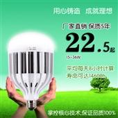 LED球泡灯-LED铝材球泡室内照明大功率光源15W18W24W36W球泡大促销...