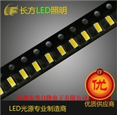 smd3014灯珠_热卖 led光源 0.1 led性价比高质量优 -