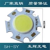 COB LED灯珠-3W 5W 7WCOB集成光源 外直径20MM 发光面11....