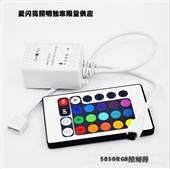 LED灯具控制器-工厂直销  72w  迷你RGB控制器24键控制器 灯条控制器...