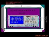 全自动焊接机_供应led全自动焊接机机械设备智能控制系统(图) -