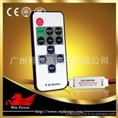 其他车灯-LED灯条控制器 LED灯条遥控-其他车灯尽在-广州骅路赢电子...