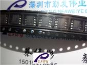 驱动芯片_led驱动芯片bp2808 sop-8 bps品牌 全新进口原装 -