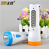 充电手电筒_led-9025充电手电筒 0.5w大功率单灯+12灯侧灯 800mah批发 -