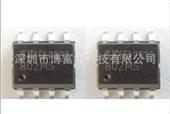 集成电路(IC)-现货供应  背光led照明驱动ic LED照明日光驱动IC芯片...