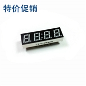 时钟数码管_低价促销4位led时钟数码管高亮绿光共阳0.28英寸 -