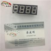 LED数码管-供应原装正品数码管CL5641AH 5641AH 共阴4位红色 0...