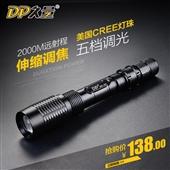 批发采购照明电筒-久量LED-543 伸缩调焦手电筒变焦led强光手电筒  铝电...