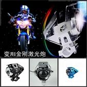 大灯、前照灯-LED摩托车前大灯变形金刚激光炮-大灯、前照灯尽在-深圳市...