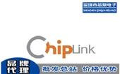 集成电路(IC)-小功率LED驱动芯片CL0119 替代QX5252F 厂家代理...