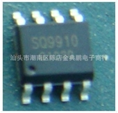通信ic_led芯片_价格绝对给力hv9910全新原装质量保证 -