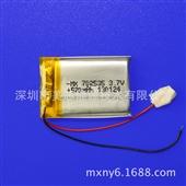 聚合物电池_聚合物电池厂家大量供应各种锂电池 702535pl聚合物锂电池 -