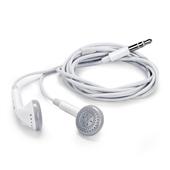耳机-品胜厂家直销 HIFI耳塞式有线耳机升级版(苹果版)B201 承接礼品-耳...