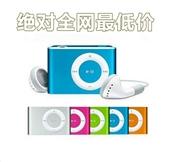 MP3-插卡小夹子MP3 金属夹子MP3 诚信工厂正品质量保证价格绝对最低-MP...