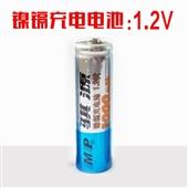 镍氢电池-骐源品牌电池全网信价比最高 高品质高容量1000毫安玩具5号电池-镍氢...