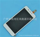 手机显示屏-步步高 VIVO Y18 Y18t 手机屏幕 液晶屏+触摸屏 外屏+...
