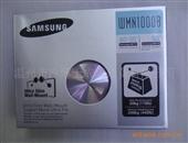 批发采购电视机配件、附件-三星40-55寸LED超薄液晶电视支架 挂架批发采购-...