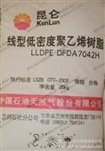 兰州石化lldpe_兰州lldpe_兰州石化 lldpe 7042 薄膜级 -