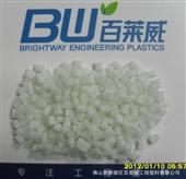 改性塑料_pa66尼龙加纤增强30gf 高强度改性塑料 rohs环保 -