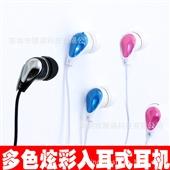 耳机-新款 耳机 MP3/MP4入耳式耳塞 三色 安卓智能机手机通用 厂家批发-...