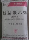 LLDPE-LLDPE MLPE-8060 茂名石化 滚塑级 线型聚乙烯-LLD...