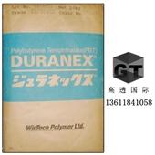 黑色pbt_日本pbt_【销售】pbt/日本宝理/3316 bk 黑色pbt -