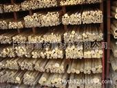 铜合金-供应CuZn36Pb3黄铜棒,CuZn36Pb3黄铜管,-铜合金尽在阿里...