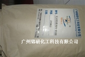 无卤阻燃剂_供应pbt加纤氮磷无卤阻燃剂(不产生磷化氢) -