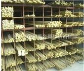 铜合金-销售HPb59-1铅黄铜棒/CuZn40Pb2铅黄铜管/进口黄铜棒-铜合...