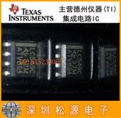 集成电路(IC)-TLC549CDR 封装SOP8 品牌TI德洲 进口全新原装正...