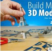 拼图、拼板-香港ZOYO正品飞机3D 巴黎铁塔DIY纳米模型 金属微型立体-拼图...