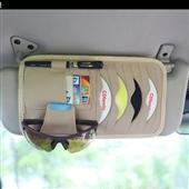 CD包/遮阳用品-汽车CD夹遮阳板套 多功能遮阳板CD夹车上车用CD夹车载CD包...