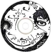 织物、皮革印刷-提供CD光盘印图加工 CD碟片印刷 个性CD印图定做 uv印图加...